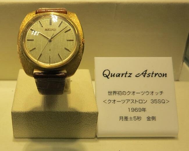 Chiếc đồng hồ Quartz đầu tiên tại Tokyo